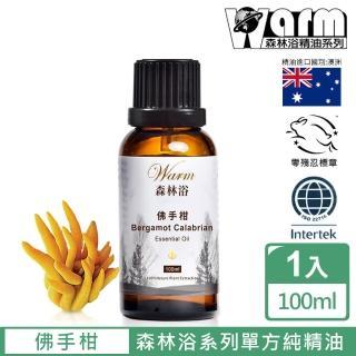【Warm】森林浴單方純精油100ml(佛手柑)