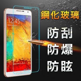 【YANG YI】揚邑Samsung Galaxy Note 3 9H鋼化玻璃保護貼