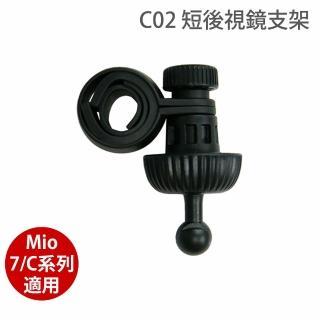 C02 Mio 6 C 7系列後視鏡短支架  Mio 6系列 C325 C330 C335