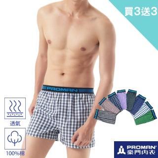 【PROMAN豪門】經典織帶五片式平口四角褲(速達 買3送3件組)