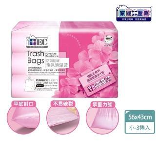 【家簡塵除】防漏阻破環保清潔袋小(500g3入)
