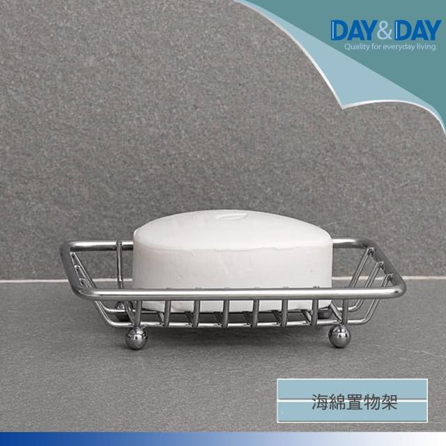 【DAY&DAY】肥皂架(ST3207T)