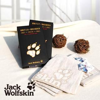 【采棉居】Jack Wolfskin抗菌剪絨運動巾(21X101cm)
