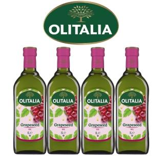 【Olitalia奧利塔】葡萄籽油1000mlx4瓶(雙入禮盒組)