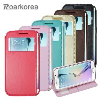 【Roarkorea】Samsung Galaxy S6 Edge 開窗隱磁站立皮套