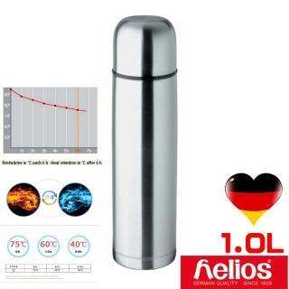 【德國helios 海利歐斯】Sport系列不鏽鋼保溫瓶(1.0l)
