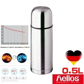【德國helios 海利歐斯】Sport系列不鏽鋼保溫瓶(0.5l)