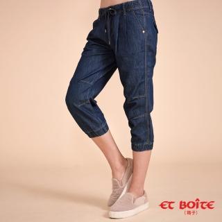 【BLUE WAY】天然棉束口褲- ET BOiTE 箱子