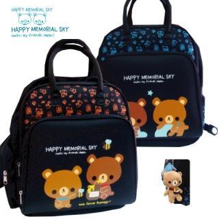 【imitu 米圖】天空熊 EVA兩用MIT護脊書背包(兩色)