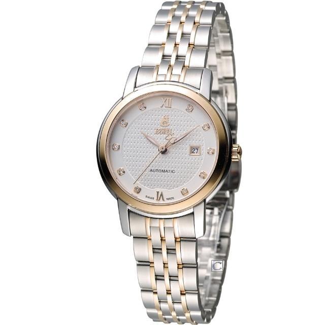 【依波路 E.BOREL】皇室系列華麗機械女錶(LBR6155-2599)