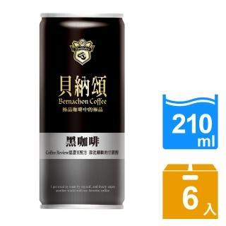 ~貝納頌~黑咖啡210mlx6入  國際 92分卓越級配方咖啡豆