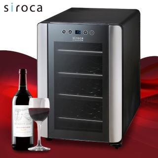 【日本Siroca】crossline紅酒櫃(SNE-W2312B)