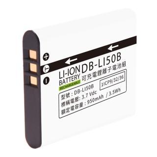 【Kamera】鋰電池 for Olympus LI-50B(DB-LI-50B)