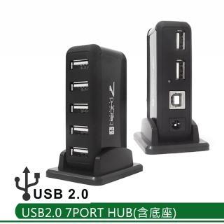 可立式 USB2.0 7PORT HUB(附AC外接電源)