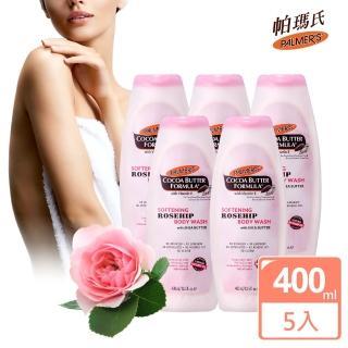 【帕瑪氏】亮白柔潤沐浴乳5瓶組(添加天然萃取的玫瑰果油)