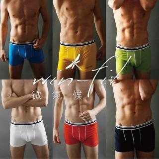 【SANTO】win-fit微氣候機能內褲(六入組-黑白藍紅黃綠)