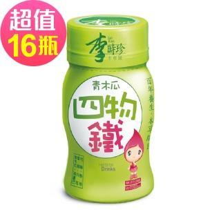 【即期出清-李時珍】青木瓜四物鐵16瓶(2019/05/12到期)