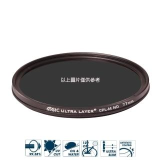 【STC】CPL-M ND16 Filter 減光式偏光鏡 二合一(67mm)