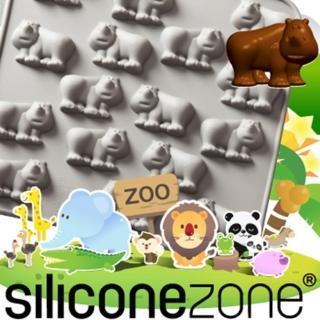 【Siliconezone】施理康ZOO耐熱犀牛巧克力模/冰模(灰色)