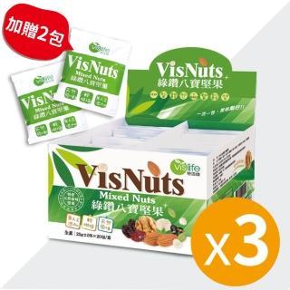 【嘉良生技/特活綠】VisNuts 綠鑽八寶綜合堅果60包(25g×20包/盒)