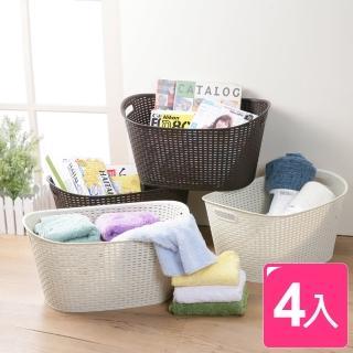 【真心良品】藤蔓開放式手提收納整理盒(4入)