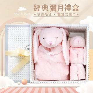 【momo限定】美國 Angel Dear 豪華彌月禮盒-毛毯+安撫巾+寶寶固齒器(森林動物好朋友系列)