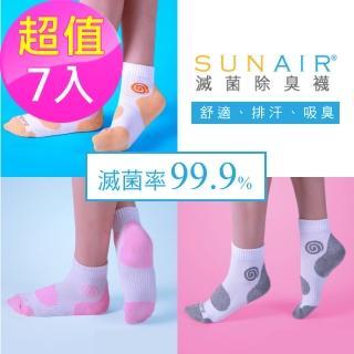 【sunair 滅菌除臭襪】自行車款1/2筒  M號(超值7入-組合D)