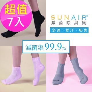 【sunair 滅菌除臭襪】標準型運動襪 M號(超值7入-組合H)