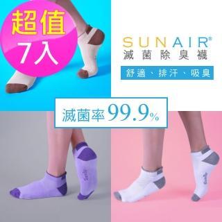 【sunair 滅菌除臭襪】標準型運動船襪 M號(超值7入-組合L)