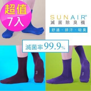 【sunair 滅菌除臭襪】時尚紳士襪  L號(超值7入-組合O)