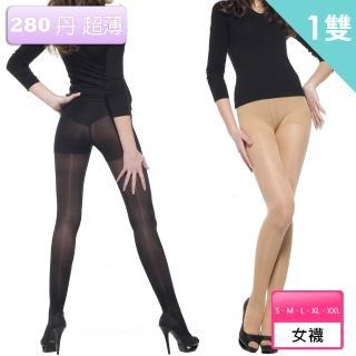 【樂迅 YOULEG】280丹尼數柔軟超薄彈性褲襪-有加大尺碼(MIT 膚色、黑色)