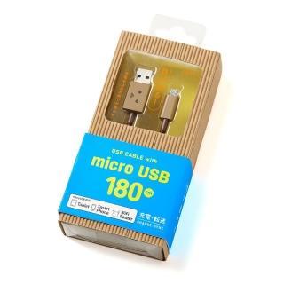 【日本cheero】阿愣micro USB 充電傳輸線(180公分)