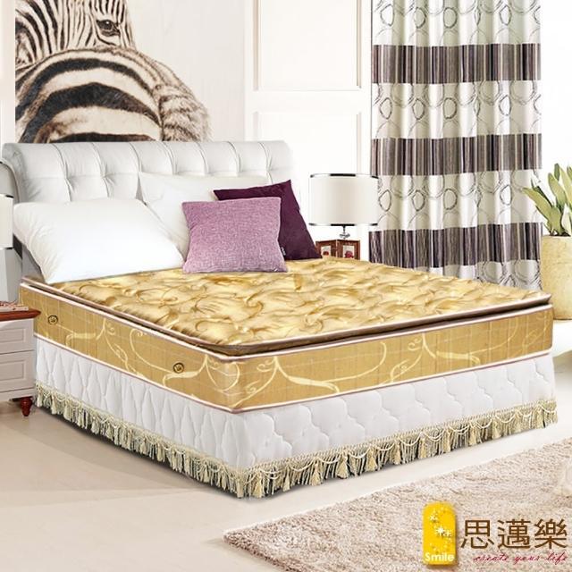 【smile思邁樂】黃金睡眠五段式竹炭紗正三線乳膠獨立筒床墊3.5X6.2尺(單人加大)/