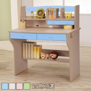【C&B】天才學童系列兒童書桌(四色可選)/