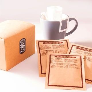 【春日咖啡】巴拿馬—神曲莊園咖啡豆 濾掛式咖啡(10入/盒)