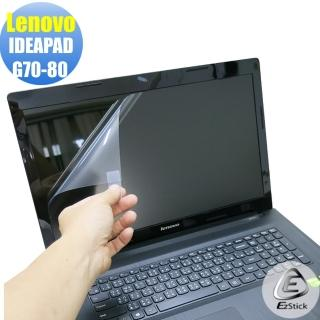 【EZstick】Lenovo G70-80 專用 靜電式筆電LCD液晶螢幕貼(可選鏡面或霧面)