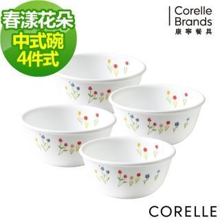 【CORELLE 康寧餐具】春漾花朵4件式餐碗組(401)