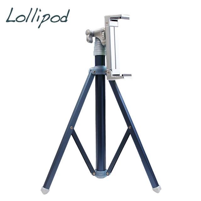 【Lollipod】自拍樂三腳架附平板夾具-深藍(LP-TS1)/