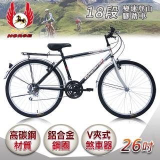 【飛馬】26吋18段變速登山男車(銀/黑)