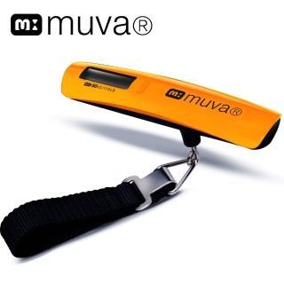 【muva】輕便型電子行李秤(陽光黃)