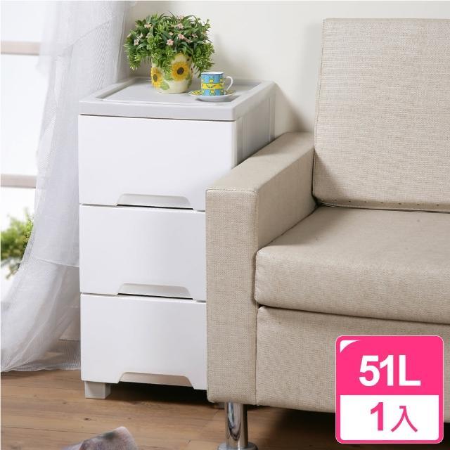 【真心良品】清新三抽斗櫃整理箱51L(1入)