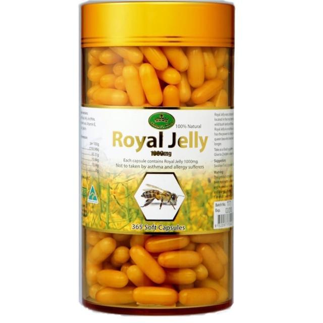 【Ecolife 綠生活 澳洲原裝進口】天然高濃縮 蜂王乳漿 膠囊(1000mg/365顆 一罐)