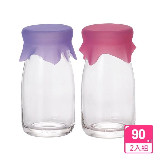 【ADERIA】日本進口玻璃牛奶瓶(90ml套組)