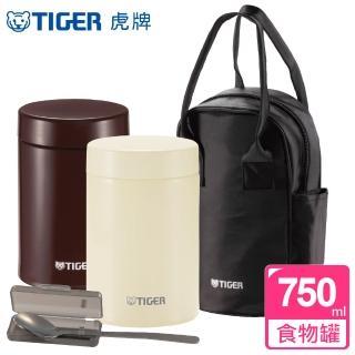 【TIGER虎牌】不鏽鋼真空燜燒罐_食物罐 750ml(MCJ-A075)