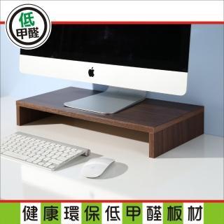 【BuyJM】低甲醛防潑水桌上置物架/螢幕架