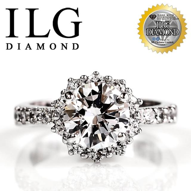【ILG鑽】頂級八心八箭擬真鑽石戒指-RI034經典四爪款 主鑽約2克拉(白K金色)
