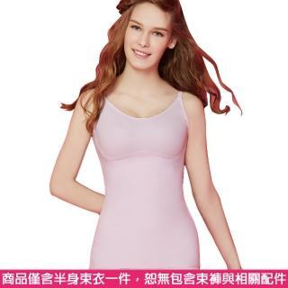 【思薇爾】舒曼曲現系列M-XL輕塑型模杯半身束衣(裸粉色)
