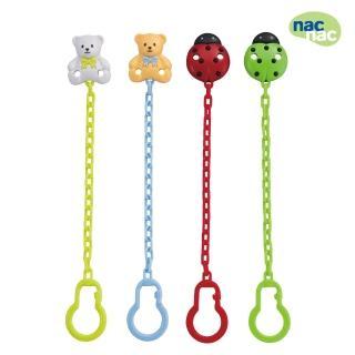 【nac nac】造型奶嘴鍊(白色小熊/橘色小熊/綠色瓢蟲/紅色瓢蟲)