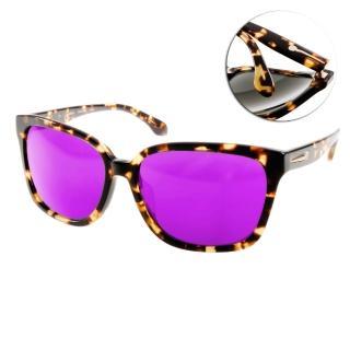 【Calvin Klein太陽眼鏡】簡約水銀鏡面款(琥珀#CK4277SA 253)