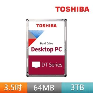【TOSHIBA 東芝】桌上型硬碟 3TB 3.5吋 SATAIII 7200轉硬碟 三年保固(DT01ACA300)